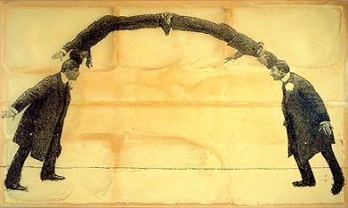 Human arch original